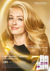 Pantene Youth Protect 7 Cat Deelay